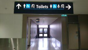 シドニー空港国際線のペアレンツルーム
