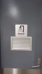 シドニー空港のシャワールーム1