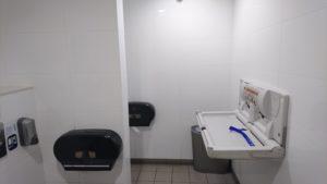 シドニー空港のペアレンツルーム