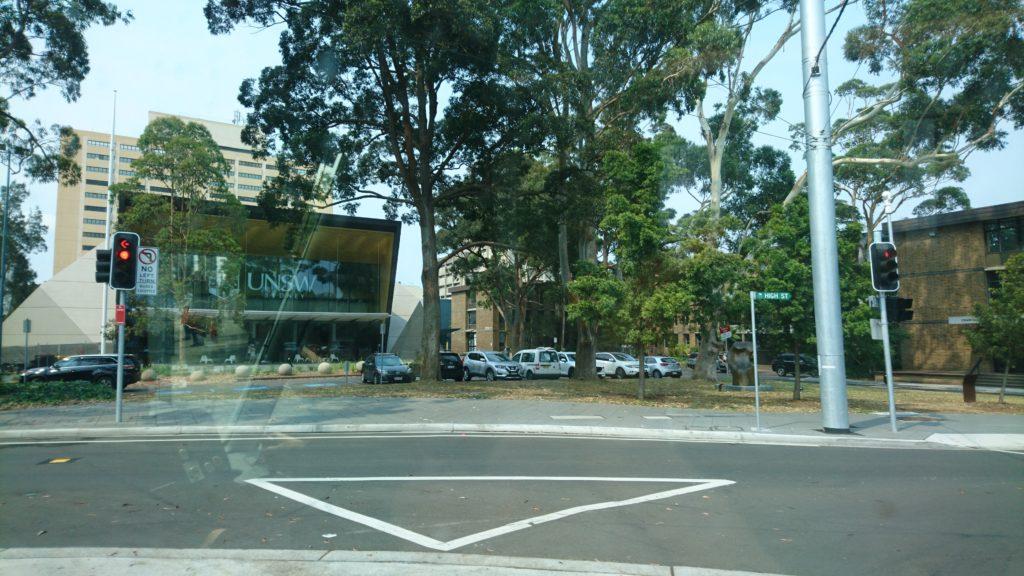 ニューサウスウェールズ大学